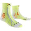 X-Socks Trail Run Energy Hardloopsokken Heren geel/groen